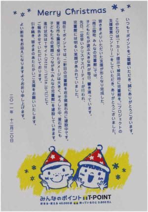 Tcard_2