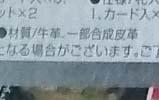 Inchiki2