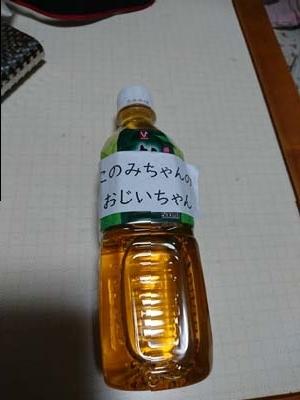 Konomi2