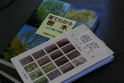 Juhihandbook