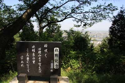 Mantouyama6