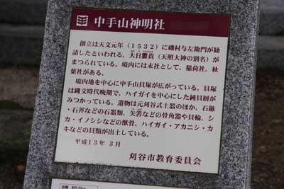Shinmeisya2