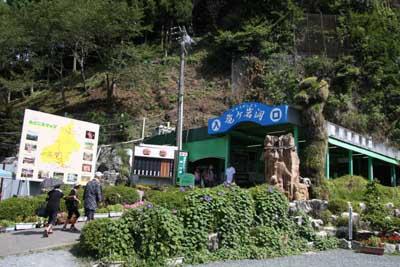 Ryuugasidou1