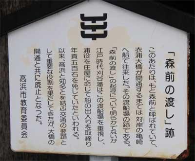 Takahama5_2