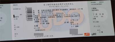 Ticket1_2