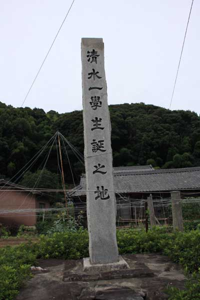 Itigaku1