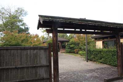 Chiinokiyashiki1