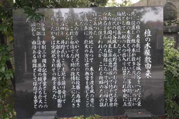 Shiinokiyashiki3_5