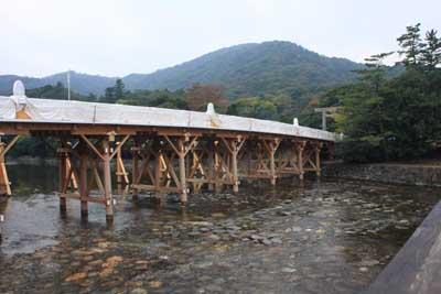 Ujibashi2
