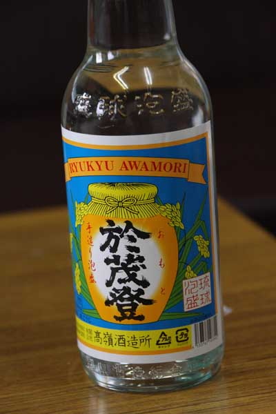 Awamori2
