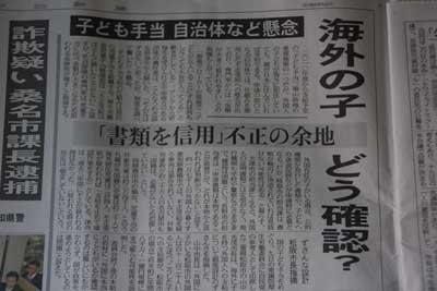 Shinbun2