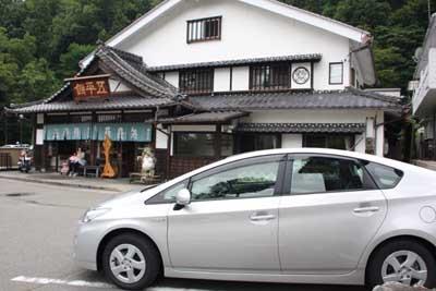 Komakusaya1