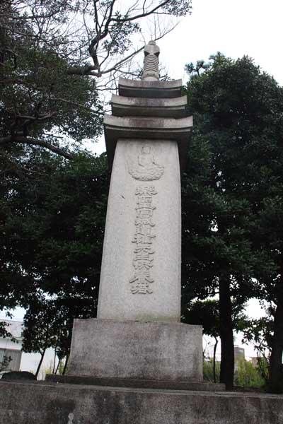Miyagi2