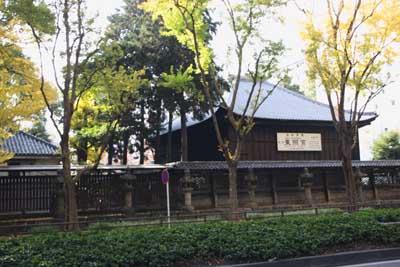 Nagoya4