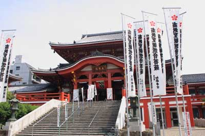 Oosu1
