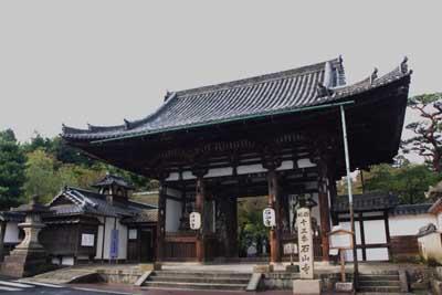 Ishiyamadera1