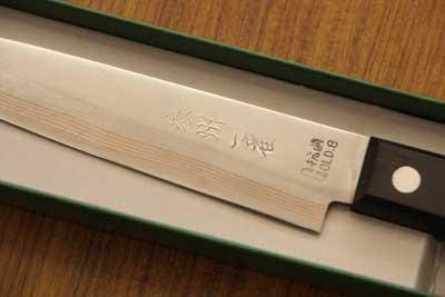 Sansyu2