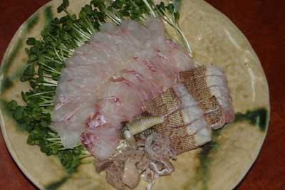 Aohata3