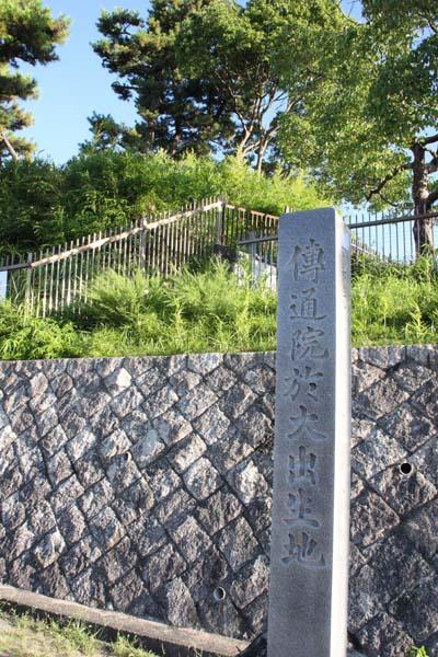 Ogawajo1