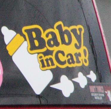 Baby3_2
