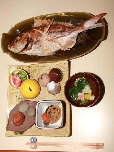 Okuizome1