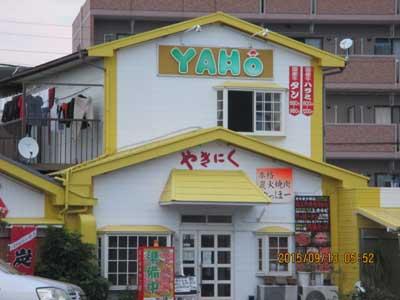 Yaho3