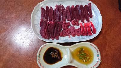 Moukanohoshi2