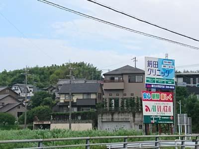 Higasiura6