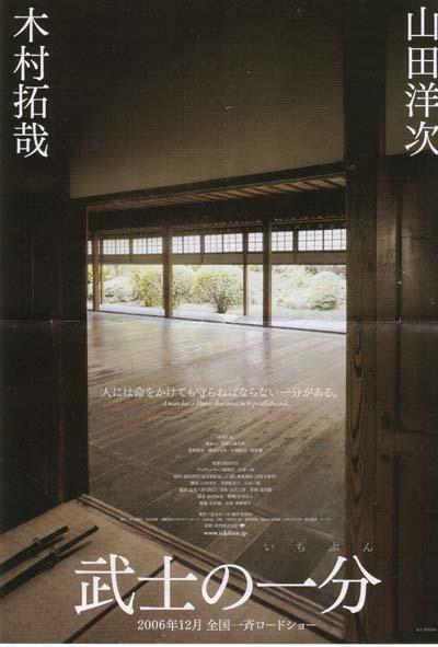 Bishinoichibun1_1