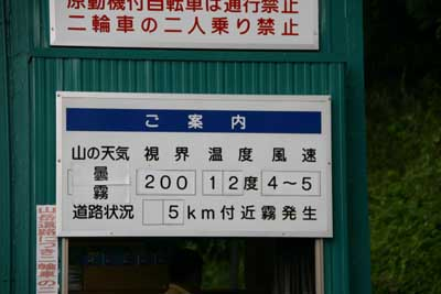 Ibukiyama2_1