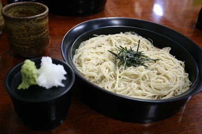Komakusaya