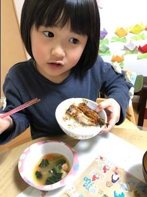 Iwasi3