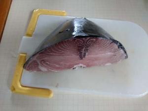 Tuna1