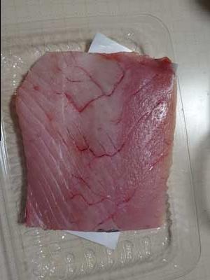 Tuna1_20201229164101