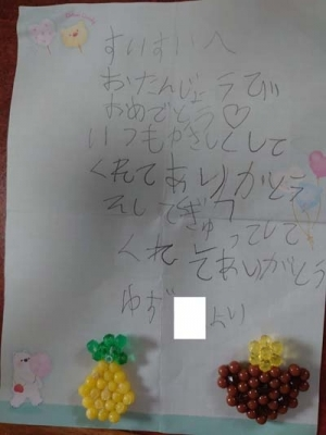 Yuzu_20200619164301